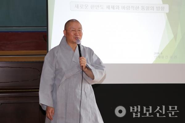 민족공동체추진 부산지역본부장 심산 스님.