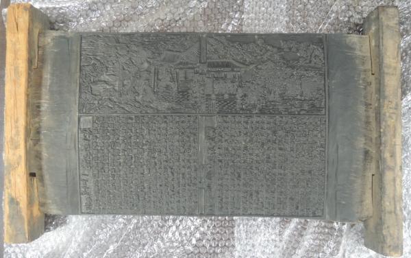 석씨원류목판(앞).. 사진제공 문화재청.